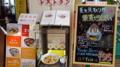 [旅][菓子]プラザハウスの蜂蜜専門店薬蜜本舗
