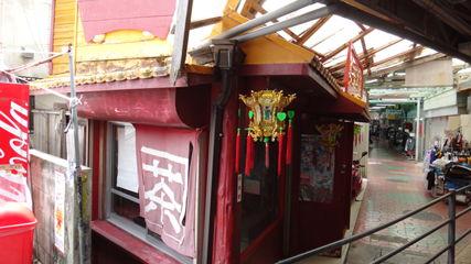 那覇牧志の中国茶専門店、台湾茶屋