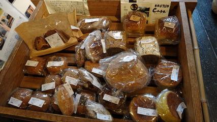 桜坂劇場にあった 宗像堂のパン