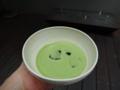 [茶][菓子]うおがし銘茶「茶・銀座」3階、ことのは強火のお薄
