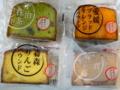 [菓子]タカキベーカリー、焼き菓子で巡る日本。
