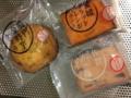 [菓子]タカキベーカリー、、焼き菓子で巡る日本