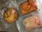 タカキベーカリー、、焼き菓子で巡る日本