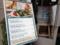 横浜日本大通りのカフェ&グリル、ランチャンアベニュー