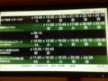[映画]山下達郎シアターライブ@新宿バルト9