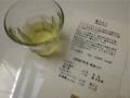 [茶][菓子]うおがし銘茶「茶・銀座」3階