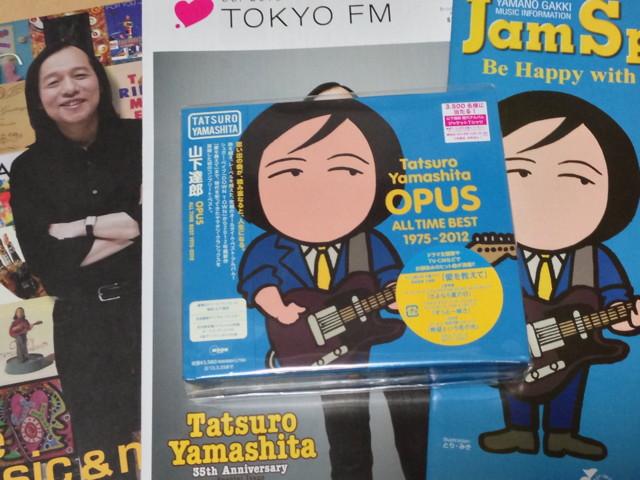 山下達郎 BEST ALBUM OPUS ~ALL TIME BEST 1975-2012