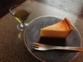 [茶][菓子]うおがし銘茶「茶・銀座」2階、風と土「タルトフロマージュ」