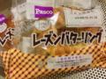 [食]Pascoロングライフブレッド