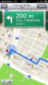 [iPhone]標準マップの道案内はなかなかわかりやすくて良いですよ