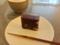 うおがし銘茶「茶・銀座」2階煎茶席、長野柴田製菓舗「紅花いんげん