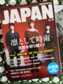 [雑誌]中島みゆき@ROCKIN'ON JAPAN