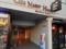 渋谷のカフェ、Cafe Mame-Hico渋谷(マメヒコ)