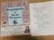 40周年谷山浩子軌跡公式記念本、谷山浩子40周年記念百科全書 Encyclopedia