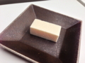 [茶][菓子]うおがし銘茶「茶・銀座」3階、月世界本舗「月世界」