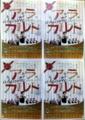 [演劇]ア・ラ・カルト2〜役者と音楽家のいるレストラン@青山円形劇場