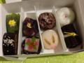 [菓子]本郷の御菓子司喜久月