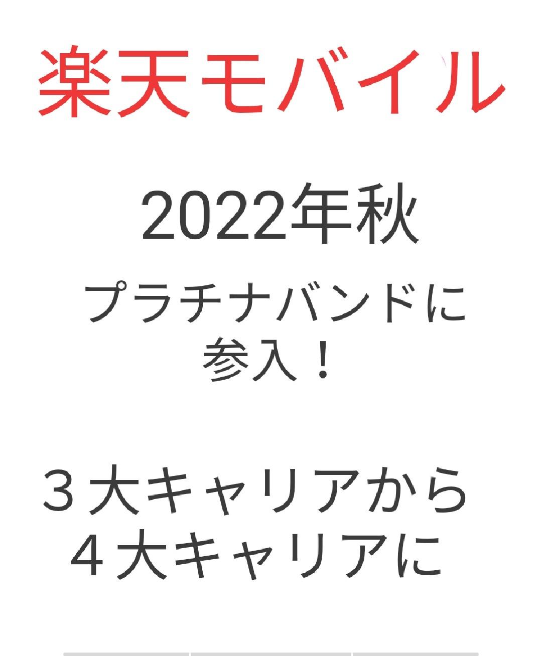 f:id:atuchan:20210211202001j:image