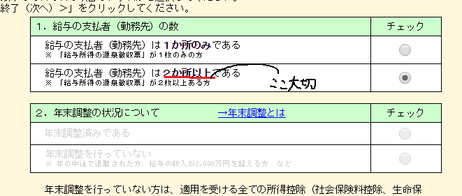 f:id:atui_otya:20160307161516p:plain