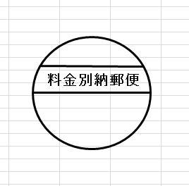 f:id:atui_otya:20160413220517j:plain