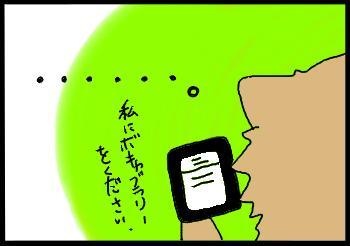 f:id:atui_otya:20160414224241j:plain
