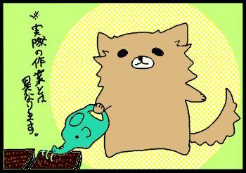 f:id:atui_otya:20160418212929j:plain