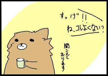 f:id:atui_otya:20160422222545j:plain