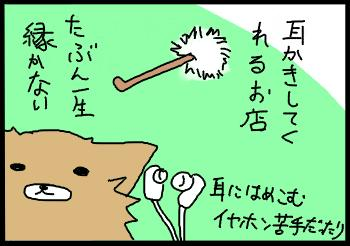 f:id:atui_otya:20160425205935j:plain