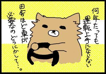 f:id:atui_otya:20160502231151j:plain