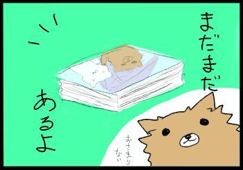 f:id:atui_otya:20160506224134j:plain