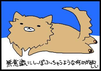 f:id:atui_otya:20160511222733j:plain