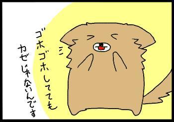 f:id:atui_otya:20160608203201j:plain