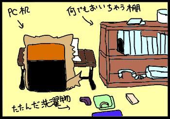 f:id:atui_otya:20160624230139j:plain