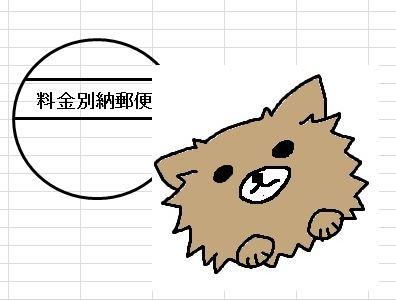 f:id:atui_otya:20160629110051j:plain