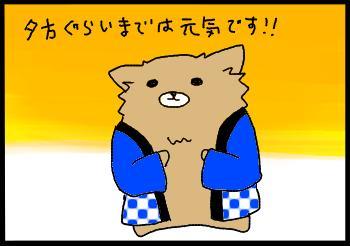 f:id:atui_otya:20160808213748j:plain