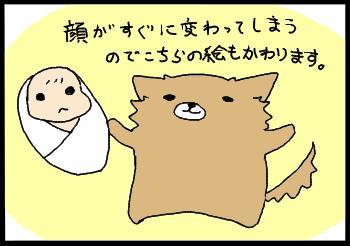f:id:atui_otya:20160830232022j:plain