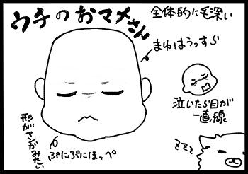 f:id:atui_otya:20160906234656j:plain