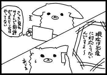 f:id:atui_otya:20161103001337j:plain