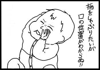 f:id:atui_otya:20161118231739j:plain