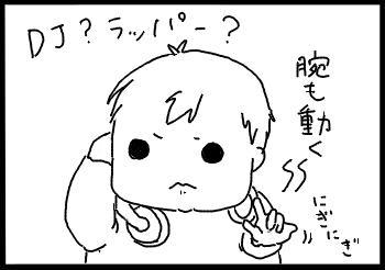 f:id:atui_otya:20161216212519j:plain