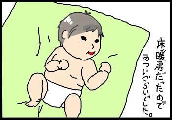 f:id:atui_otya:20170203234918j:plain