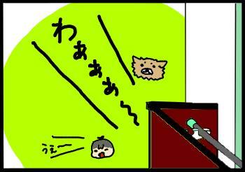 f:id:atui_otya:20170414143753j:plain