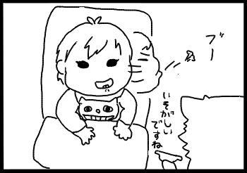 f:id:atui_otya:20170630103727j:plain
