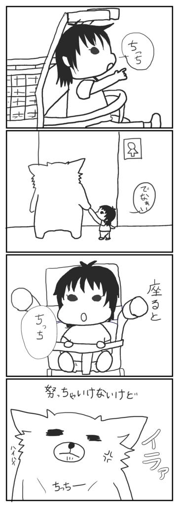 f:id:atui_otya:20180810160111p:plain