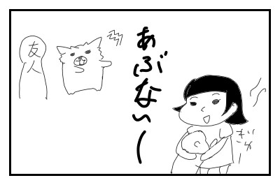 f:id:atui_otya:20190512094125j:image