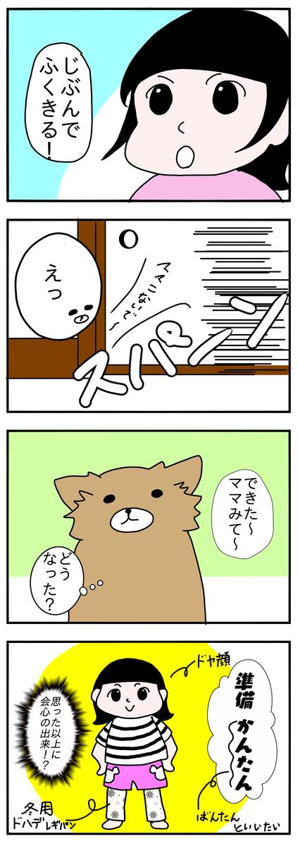 f:id:atui_otya:20200618225247p:plain