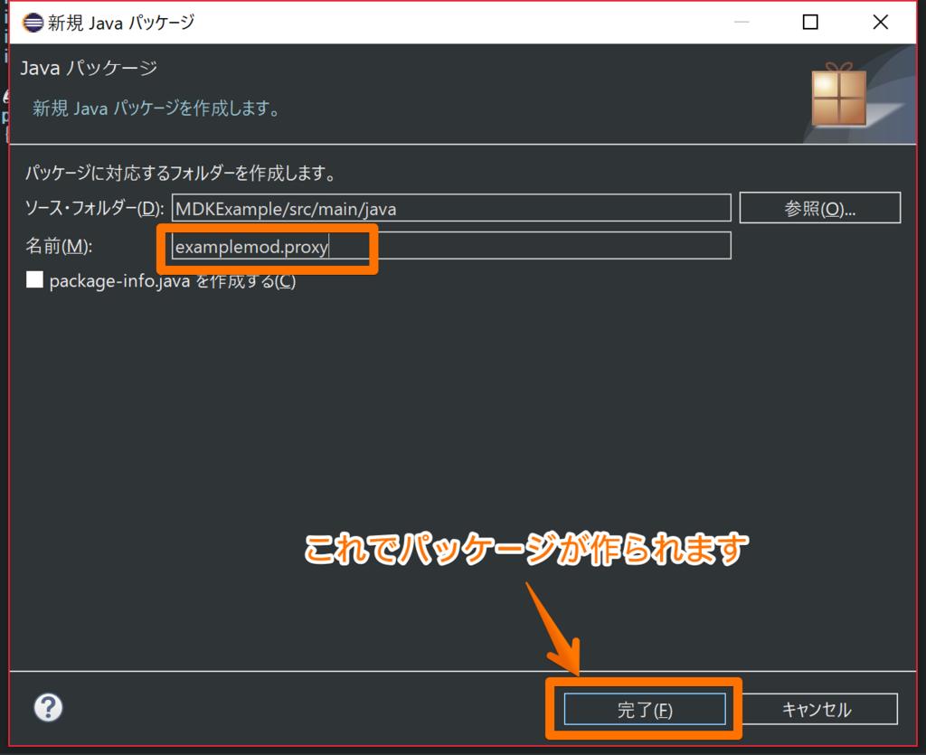 f:id:atushi-info:20170913041749p:plain