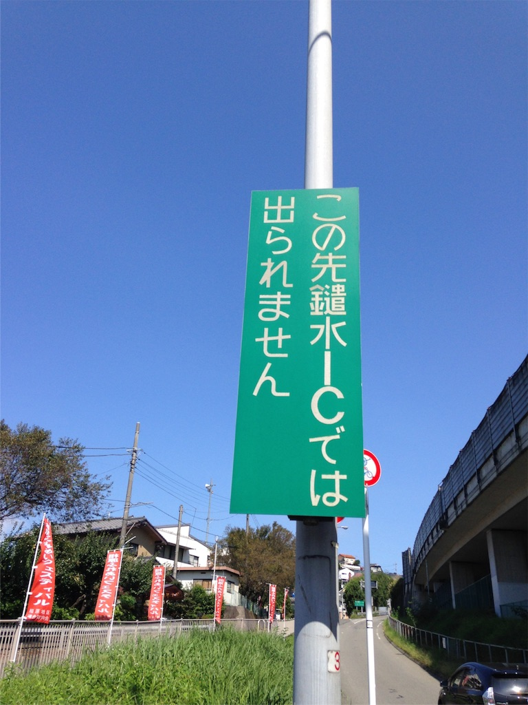 f:id:atushi0820:20150930151809j:image
