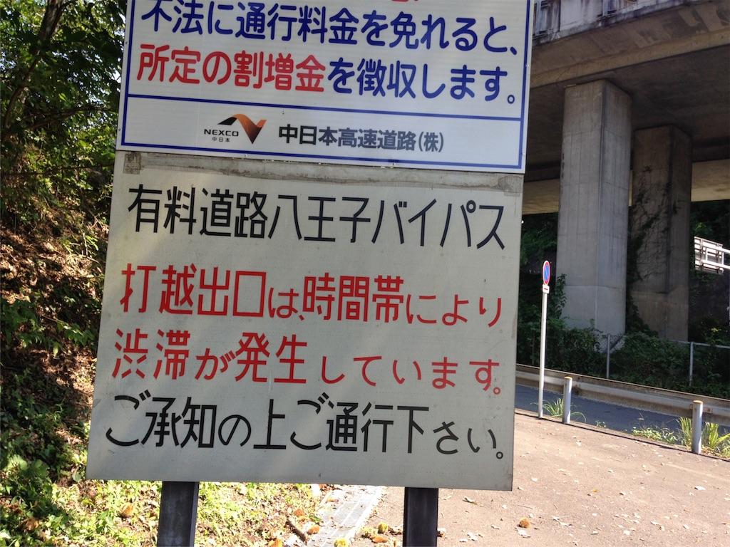 f:id:atushi0820:20150930154113j:image