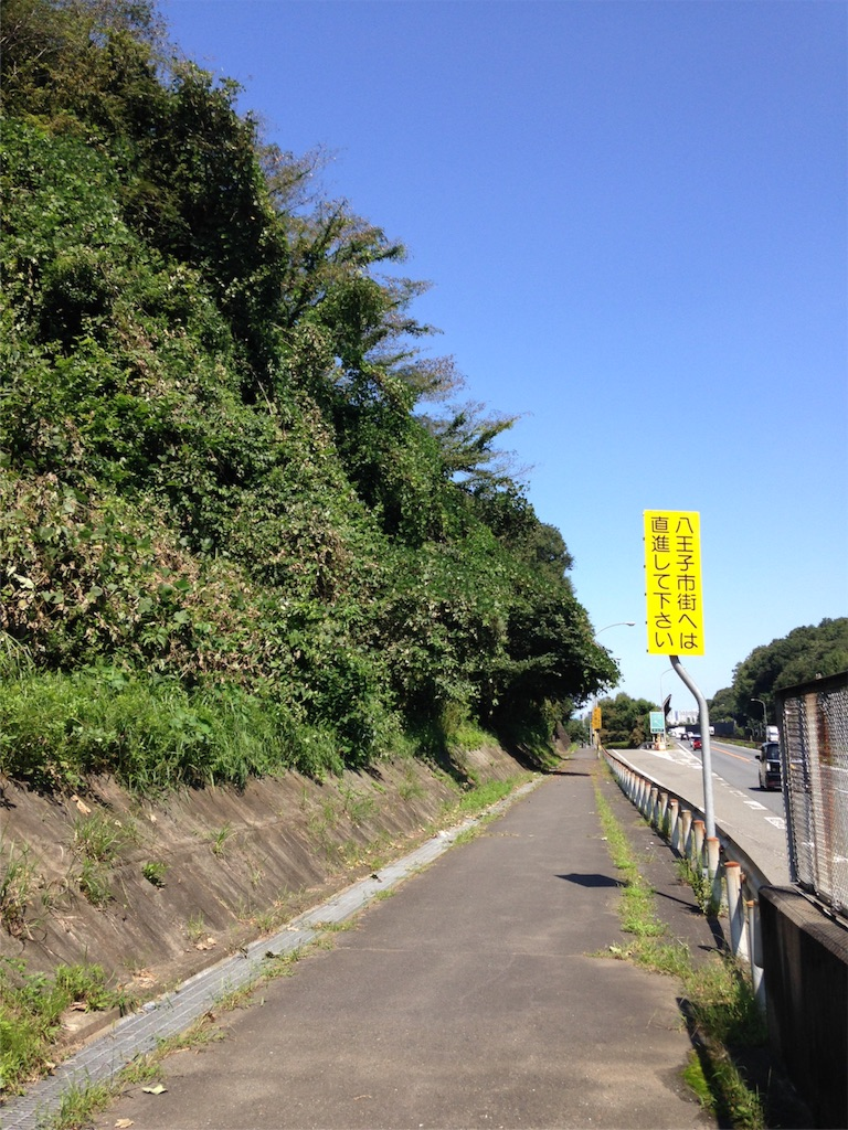 f:id:atushi0820:20150930172813j:image